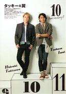 f:id:amamizu911:20171026013637j:plain