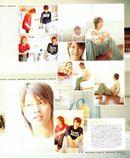 f:id:amamizu911:20171026025545j:plain