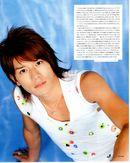 f:id:amamizu911:20171026033157j:plain
