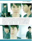 f:id:amamizu911:20171026033408j:plain