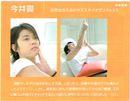 f:id:amamizu911:20171026033959j:plain