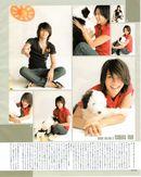 f:id:amamizu911:20171026034059j:plain