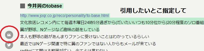 f:id:amamizu911:20171102205059j:plain