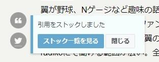 f:id:amamizu911:20171102205105j:plain