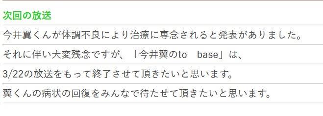f:id:amamizu911:20180607134735j:plain