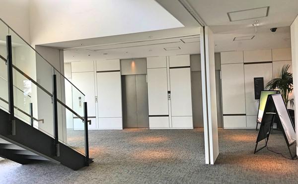 ホテルビスタプレミオ横浜19階