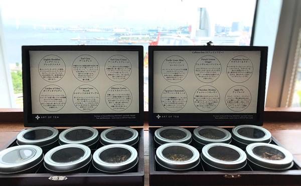 オリエンタルビーチ アフタヌーンティー「Art of Tea」の香りを確かめられるサービス