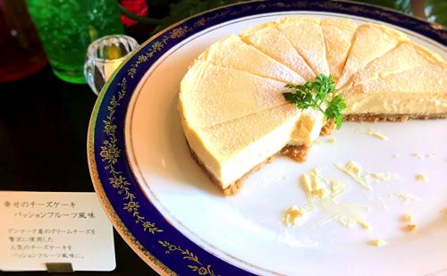 幸せのチーズケーキパッションフルーツ風味