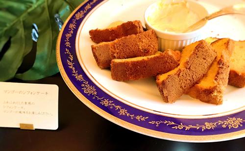 マンゴーのシフォンケーキは「ふんわりと中しっとり」が両立した美味しいシフォン生地でした