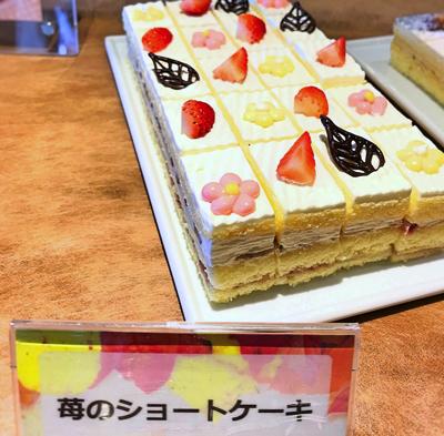 川崎日航ホテル 夜間飛行 スイーツブッフェ 苺のショートケーキ