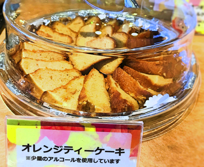 夜間飛行スイーツブッフェ オレンジティーケーキ