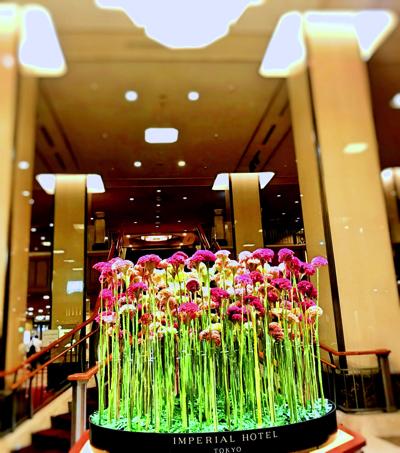 帝国ホテル東京 ロビー装花