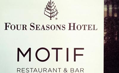 フォーシーズンズホテル丸の内東京 MOTIF