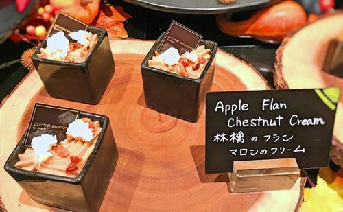 林檎のフランマロンのクリーム*