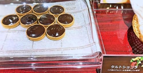 夜間飛行 チョコレートスイーツブッフェ タルトショコラ