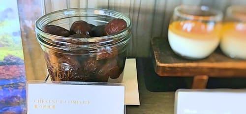 MIXXバー イタリアンランチブッフェ「栗の渋皮煮」