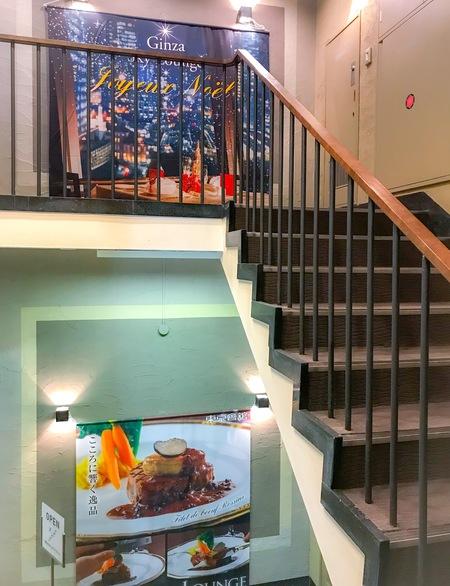東京會舘 銀座スカイラウンジへ上がる階段