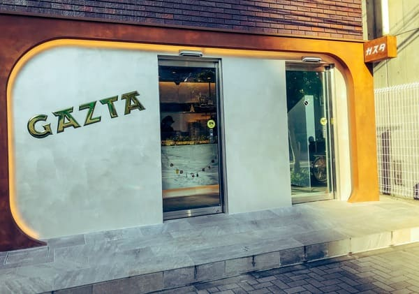 バスクチーズケーキ専門店 ガスタ(GAZTA)外観