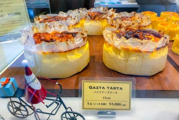 GAZTA ガスタ バスクチーズケーキ 15センチ(6〜8名用)4,000円の写真