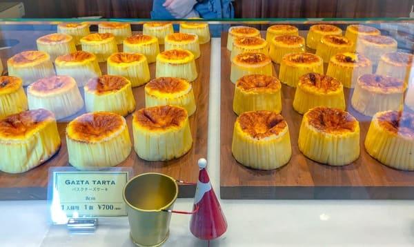GAZTA ガスタ バスクチーズケーキ 8センチ(1名用)700円
