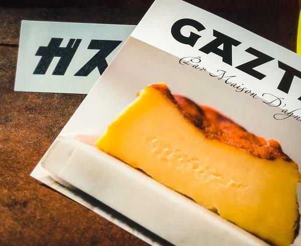 GAZTA ガスタ バスクチーズケーキ 箱を開けると説明用のメッセージカード付き