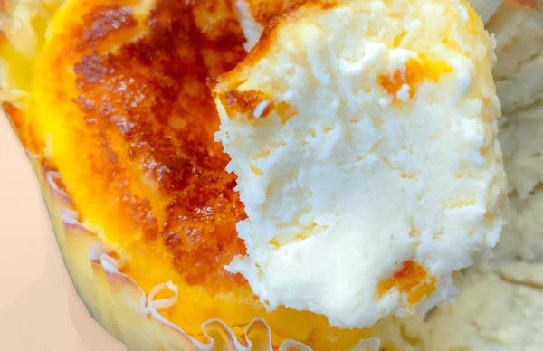 GAZTA ガスタ バスクチーズケーキの感想