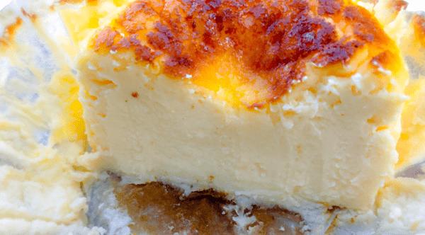 GAZTA ガスタ バスクチーズケーキの感想ブログ
