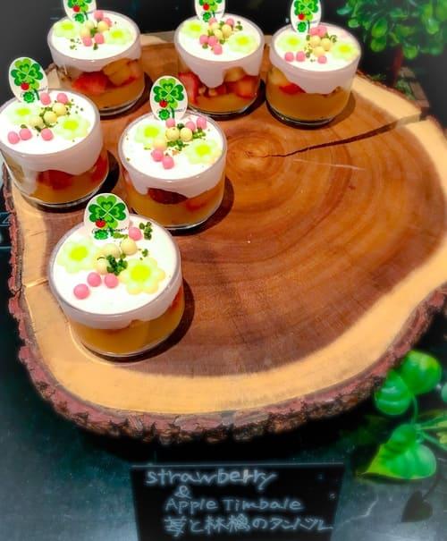 ザ・テラス 林檎と苺のタンバル
