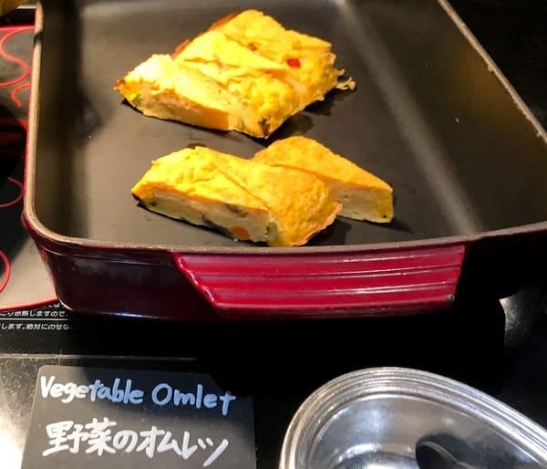 ウェスティンホテル東京 ザ・テラス ディナーブッフェの野菜のオムレツ