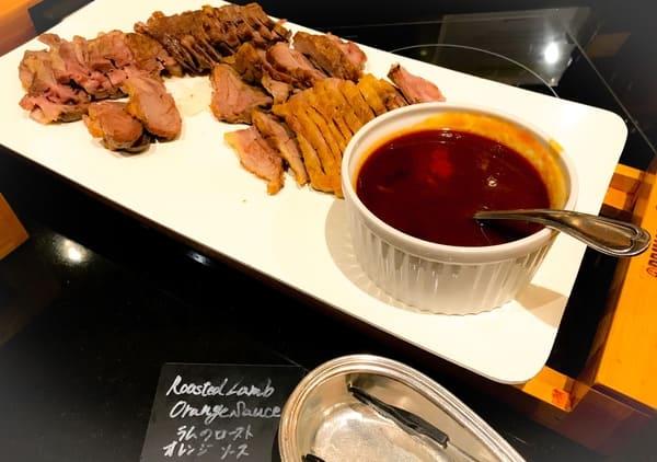 ウェスティンホテル東京 ザ・テラス ディナーブッフェのラムのロースト オレンジソース