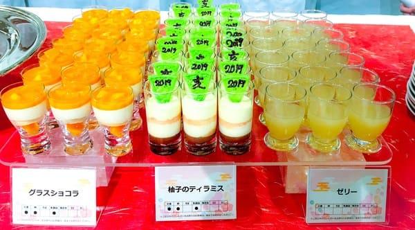 川崎日航ホテル 2019年1月プレミアムスイーツブッフェのブッフェ台のグラス系3種
