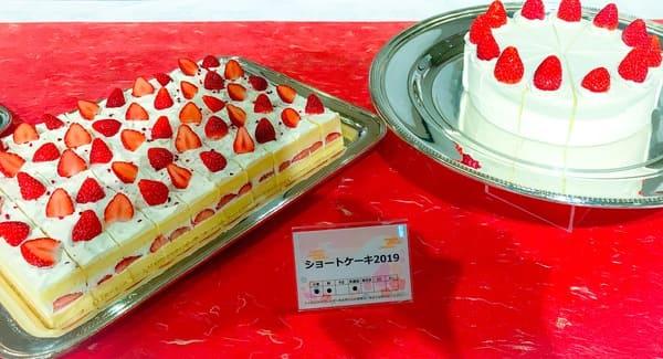 川崎日航ホテルプレミアムスイーツブッフェ ショートケーキ2019