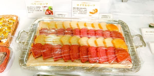 川崎日航ホテル 2019年1月プレミアムスイーツブッフェのブッフェ台 天然酵母のパン