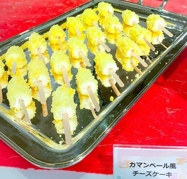 川崎日航ホテル プレミアムスイーツブッフェのカマンベール風チーズケーキ