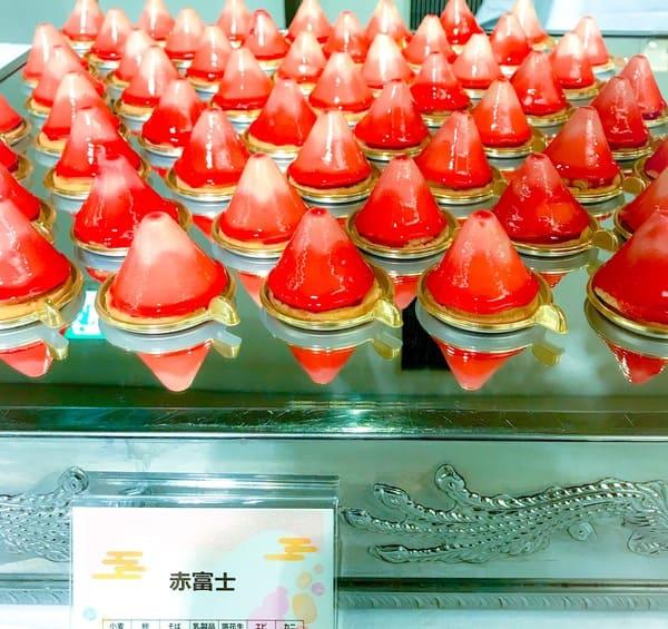 川崎日航ホテル 2019年1月プレミアムスイーツブッフェの赤富士