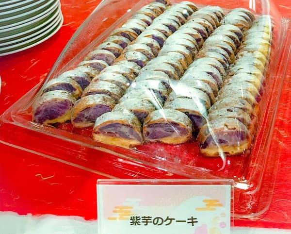 川崎日航ホテル プレミアムスイーツブッフェ 紫芋のケーキ