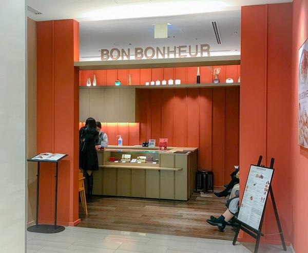 銀座三越4階BON BONHEUR(ボンボヌール)入り口写真