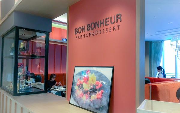 銀座三越4階BON BONHEUR(ボンボヌール)のお店の外からの写真