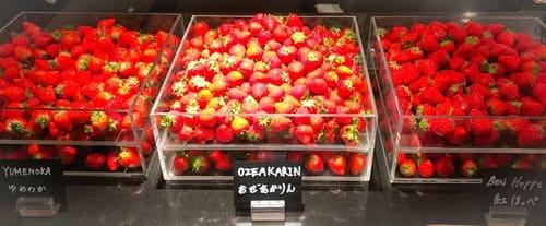 ザ・テラス ストロベリーデザートブッフェ 苺の食べ比べ