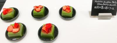 ウェスティンホテル東京 ザ・テラス ストロベリーデザートブッフェ 抹茶の葛と苺のソース