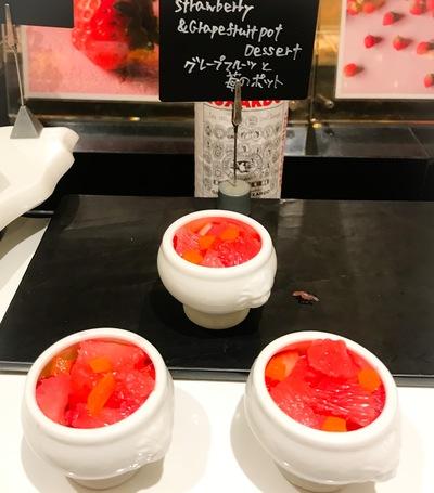 ザ・テラス ストロベリーデザートブッフェ グレープフルーツと苺のポット