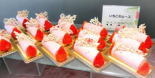川崎日航ホテル 夜間飛行 いちごのムース