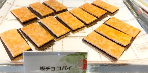 川崎日航ホテル 夜間飛行 いちごスイーツブッフェ 板チョコパイ ブッフェ台写真 ブログ