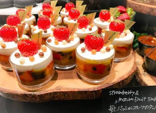 ウェスティンホテル東京 ザ・テラス 2019年3月 ストロベリーデザートブッフェ 苺とパッションフルーツのタンバル