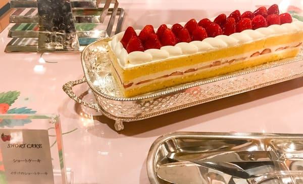 ソマーハウス ショートケーキ