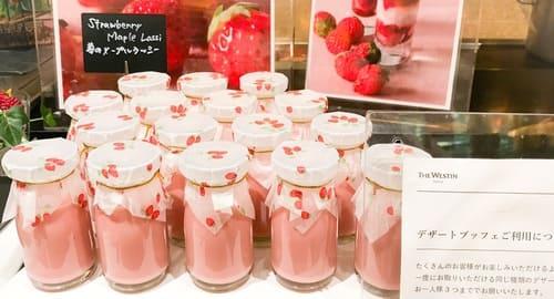 ザ・テラス ストロベリーデザートブッフェ 苺のメープルラッシー写真 ブログ