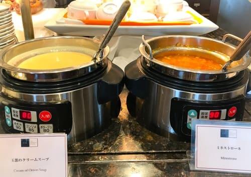 帝国ホテル東京 インペリアルバイキングサール 玉ねぎのクリームスープとミネストローネ