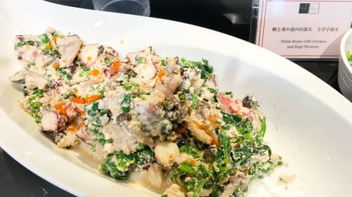 帝国ホテル東京 サール ランチバイキング 蛸と菜の花の白和え とびっこ添え
