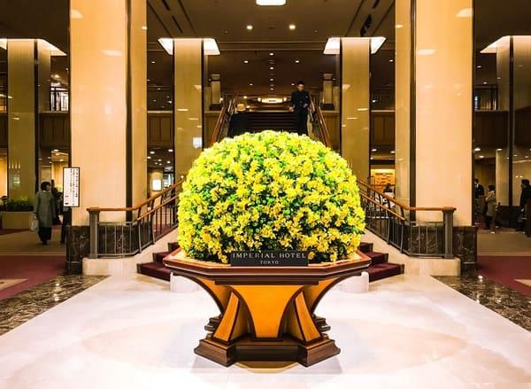 帝国ホテル東京ロビーの装花