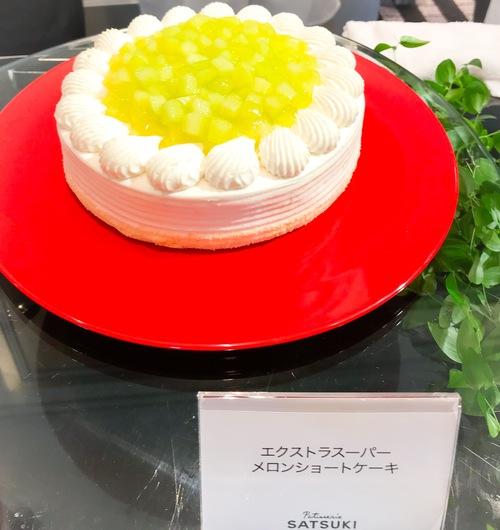 ホテルニューオータニ東京 スイーツブッフェ SATSUKI エクストラスーパーメロンショートケーキ